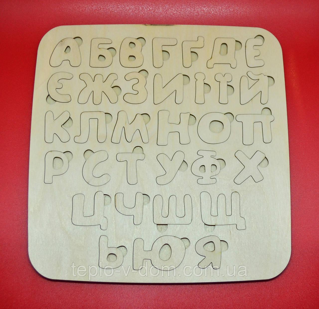 Деревянный украинский алфавит(азбука) 24х25см.