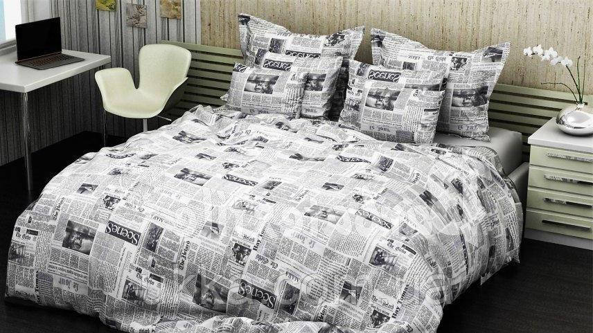 Двуспальное постельное бязь 100% хлопок Газета