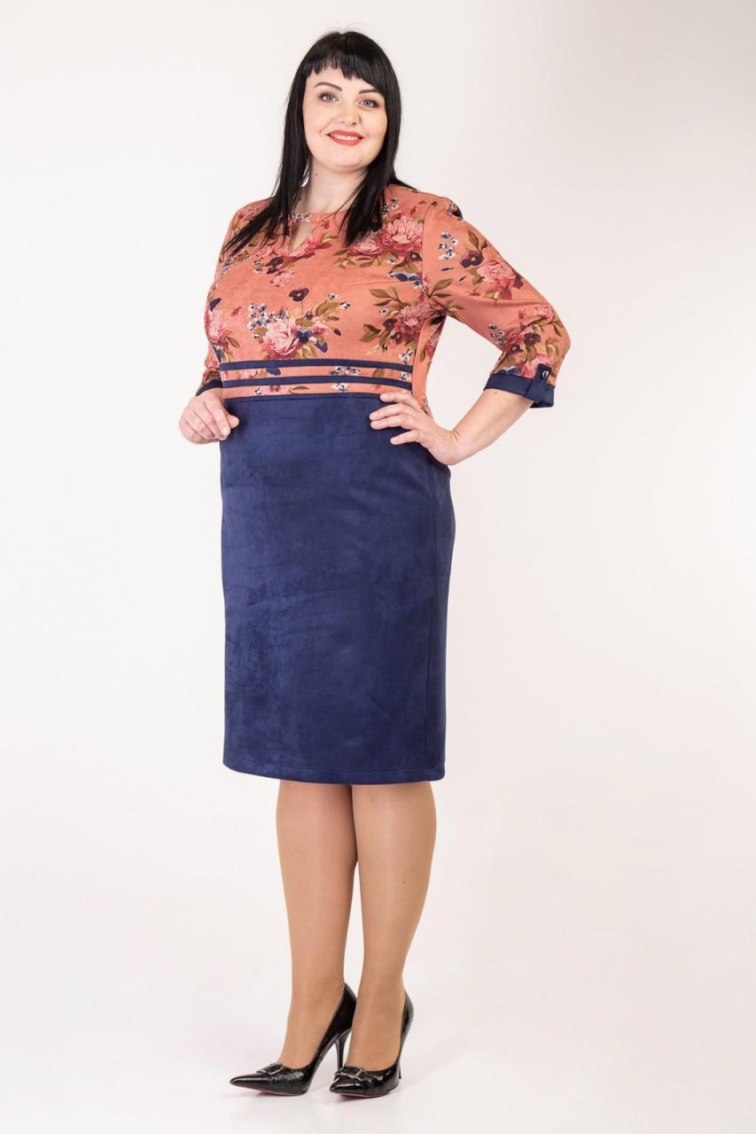 Елегантне жіноче плаття з квітковим принтом персикове
