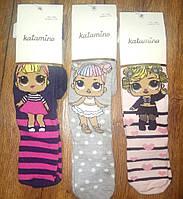 Разноцветные детские колготки Katamino с куколкой LOL  ЛОЛ розовые  р. 116-122, 72% хлопок