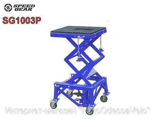 Гидравлический стол 300 lb (135 кг.) SG1003P, фото 2