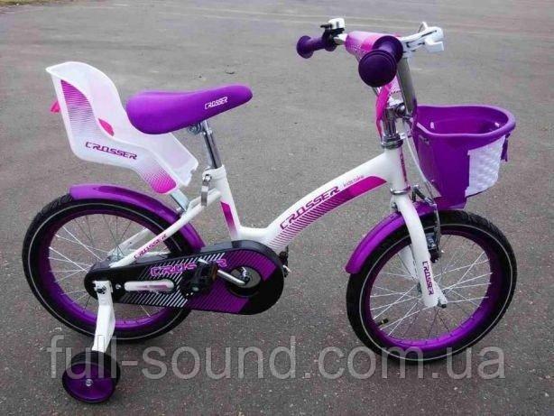 "Детский велосипед crosser kids bike 20"""