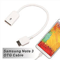 Кабель USB 3.0 OTG Host Samsung Galaxy Note 3 N9000, фото 1
