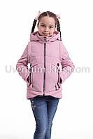 Куртки для девочек весенние от производителя 32-42 пудра