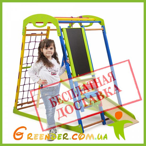 Шведская стенка для малышей / Спортивный уголок SportWood Plus