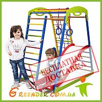 Спортивный комплекс для малышей / деревянный уголок SportWood Plus 1