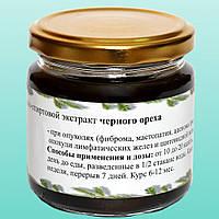 Жидкий экстракт Черного Ореха, 150 г.