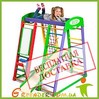 Детский спортивный уголок / Деревянный комплекс «Акварелька»