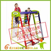 Деревянные шведские стенки для детей от 2х лет «Акварелька Plus 1»