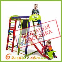 Спортивная детская игровая стенка «Акварелька Plus 3»
