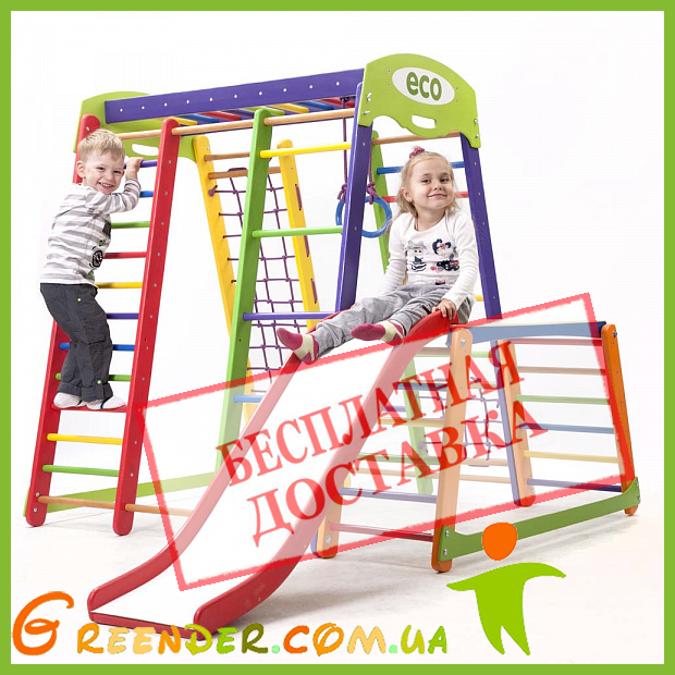 Спортивная игровая стенка для ребенка «Акварелька Plus 1-1»