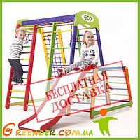 Спортивный уголок для детей «Акварелька Plus 1-1»