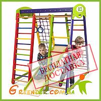 Детский спортивный комплекс для квартиры «Акварелька мини»