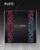 """Пакет з пластиковою ручкою 40х45 10шт. """"Malachite"""""""