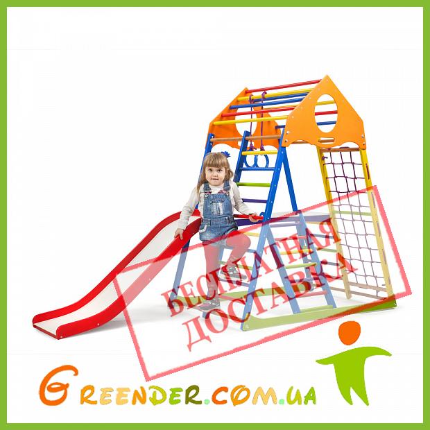 Спортивный уголок для малышей KindWood Color Plus 2