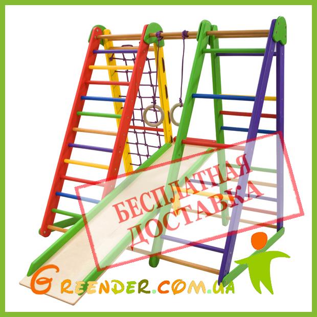 Игровые спортивные стенки для детей «Эверест-3»