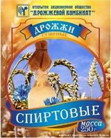 Белорусские спиртовые дрожжи 250 гр.