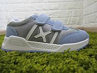 Детские кроссовки GDO для мальчика на липучке светло-синий замш