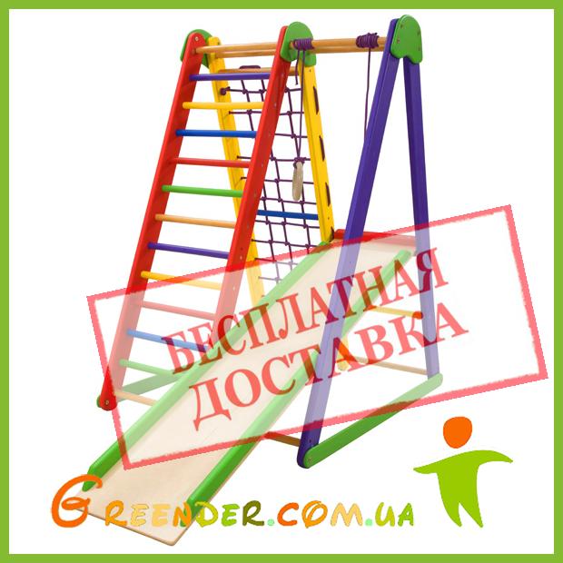 Деревянные спортивные комплексы «Kind-Start-3»