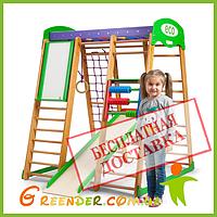 Детские спортивные комплексы для дома Карапуз