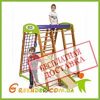 Детский игровой комплекс для дома Карапуз мини