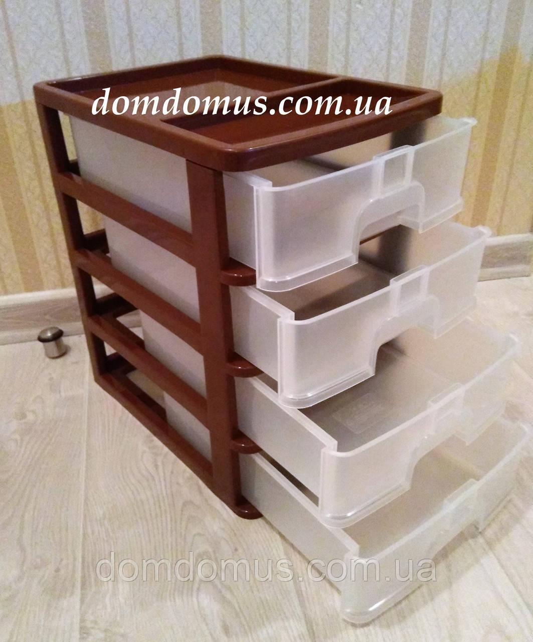 Комод міні настільний пластиковий 4 ящики, Україна, коричневий