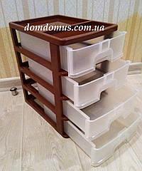Комод мини настольный пластиковый 4 ящика, Украина, коричневый