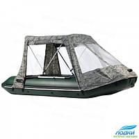 Тент ходовой для надувной лодки Storm M330 светло-серый