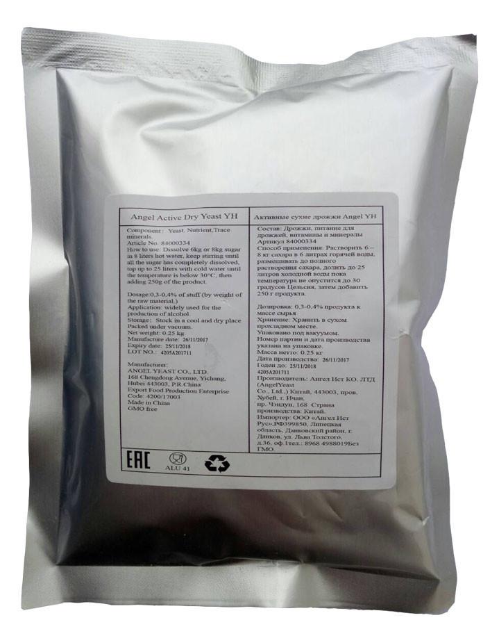 Дрожжи спиртовые Angel Active Dry Yeast YH