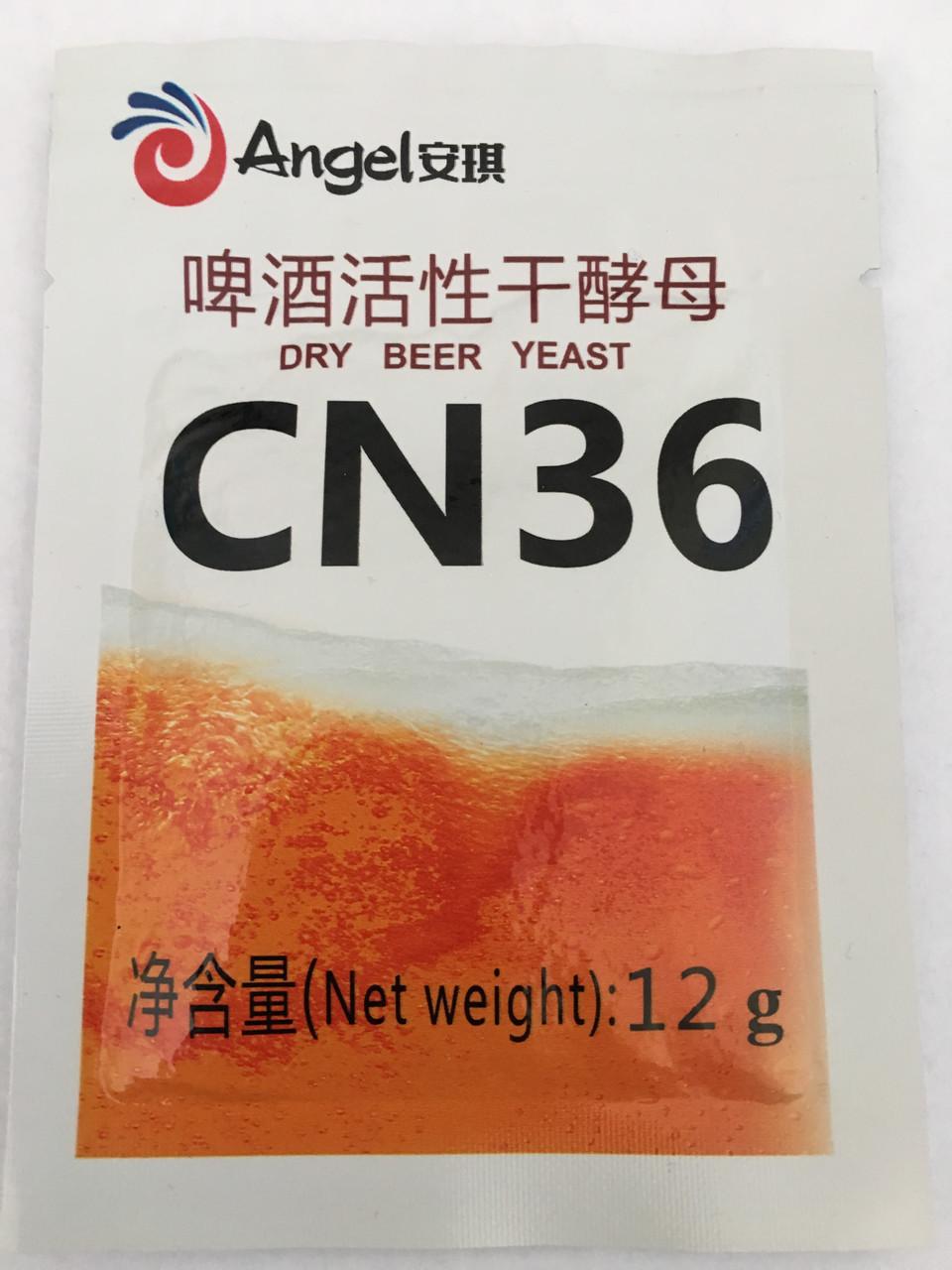 Пивные дрожжи Angel CN-36
