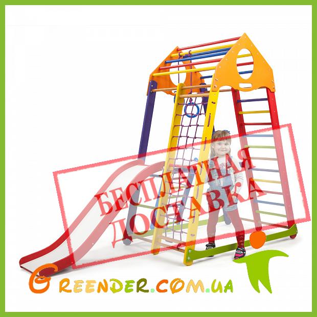 Детские домашние спортивные комплексы BambinoWood Color Plus 2