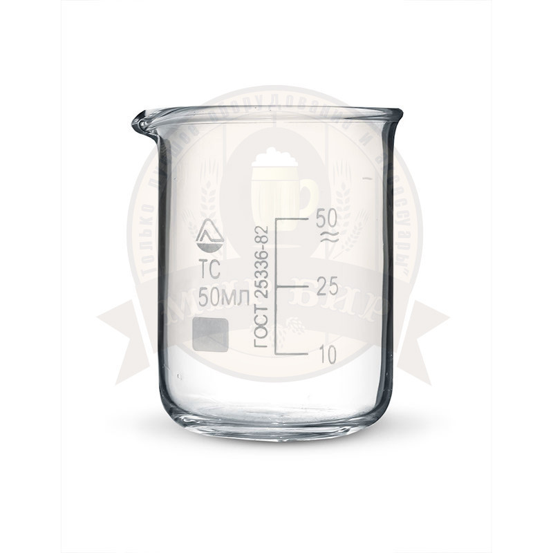 Стакан мерный стеклянный 50 мл.