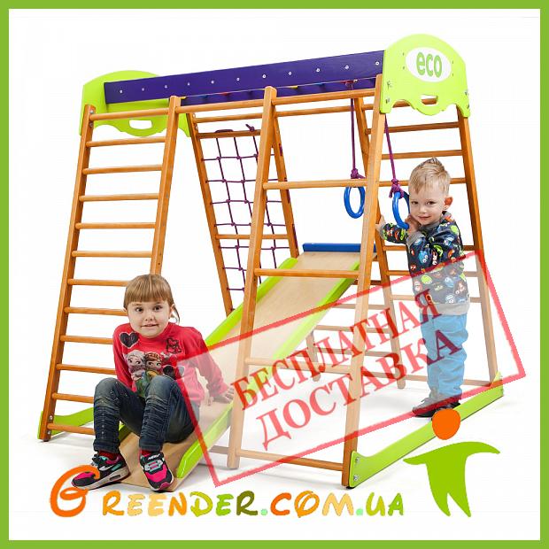 Игровой комплекс для детей «Карамелька мини»