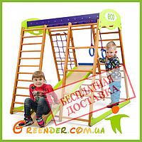 Игровой комплекс для детей «Карамелька мини», фото 1