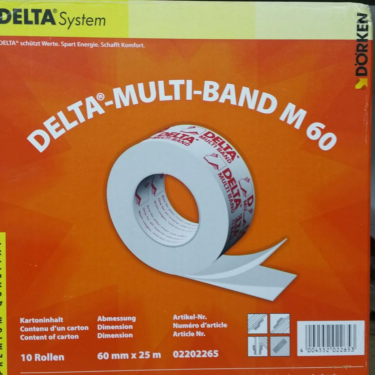 Delta-Multi-Band-M 60 скотч для мембран, плівки, гідро, пароізоляції
