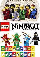 """Вафельная картинка на торт """"Лего Ниндзяго"""" А4"""