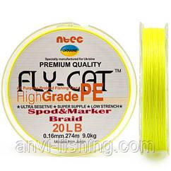 Шнур плетеный NTEC FlyCat Spod & Marker Braid 274м - Yellow 0,16mm - 9 kg