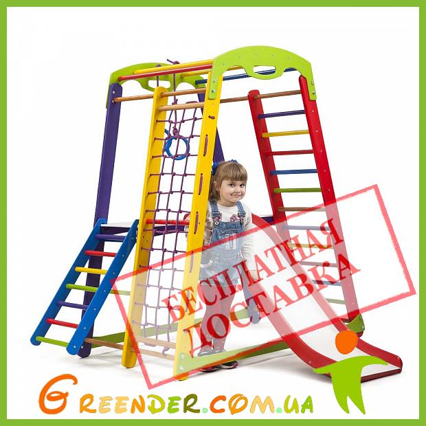 Спорткомплекс для детей - Кроха - 1 Plus 2