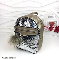 Рюкзак с пайетками черно-серебристые 11417/7