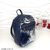 Рюкзак с пайетками синие -серебро 11417/6, фото 1