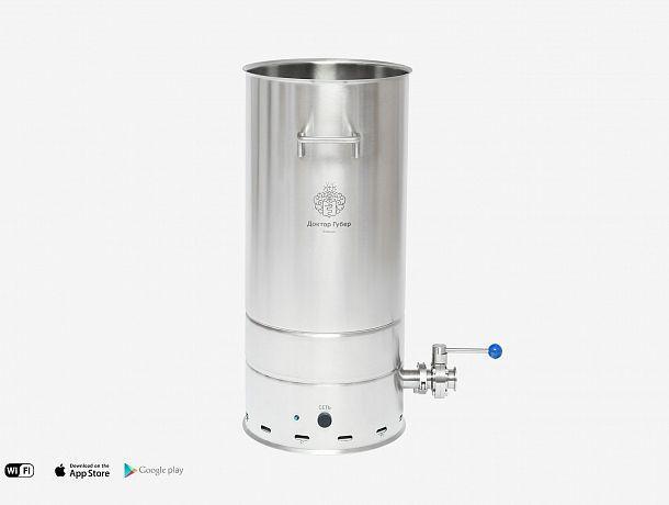 """Перегонный куб """" Доктор Губер """" со встроенным ТЭНом и Wi-Fi на 45 литров"""
