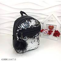 Рюкзак с пайетками черные-серебро 11417/3, фото 1