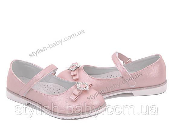 Детская обувь оптом в Одессе 2019. Детские туфли бренда BBT для девочек (рр. с 31 по 36), фото 2