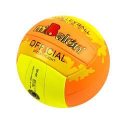 """Волейбольный мяч """"miBalon"""" (оранжевый), диаметр 21 см"""