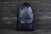 Кожаный мужской спортивный рюкзак, портфель, сумка, шкіряний рюкзак, сумка для тренировок ТОП-качества (синий)