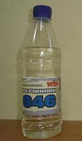 Растворитель 646 ТМ WIN без прекурсоров (350± 15 г), фото 1