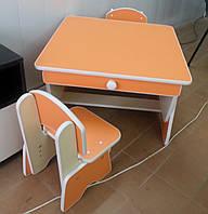 """Детский столик 2 """" Растишка Апельсин/Ваниль """""""