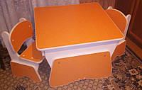 """Дитячий столик 2 """" Растишка Апельсин/Білий """""""
