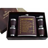 Подарочный набор Moongrass Фляга, лейка, 4 стопки AL906
