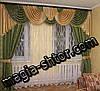 Ламбрекен с бахромой и шторами на карниз 3 метра